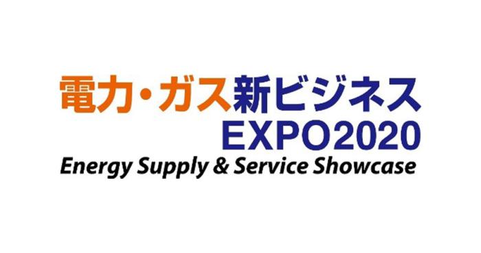 1/29(水)~1/31(金)ENEX2020省エネルギーフェア(東京ビッグサイト)に出展致しました